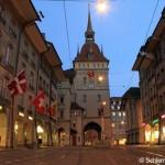Der Kanton Bern: Bundeshauptstadt und politisches Zentrum der Schweiz
